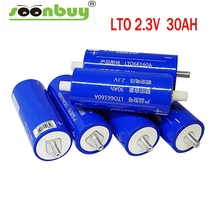 6pcs LTO 66160 2.4v 30Ah 10C 300A for 12 Lithium Titanate 2.3v Battery