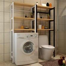 Бытовой напольный стеллаж для туалета ванной комнаты хранения
