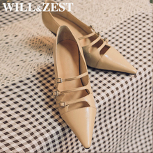 Sexy Pumps Sandal Woman's-Dress Shoe Kitten-Heels Strappy Beige Pointed-Toe Elegant Women's