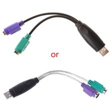 USB To PS/2 PS2 Male to Female Cable Adapter Converter Use For Keyboard Mouse wii to ps2 adapter