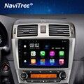 Автомагнитола для Toyota Avensis, мультимедийный видеоплеер на Android, 2 Гб ОЗУ, 32 Гб ПЗУ, с GPS-Навигатором, для Toyota Avensis 2008, 2009, 2010, 2011, 2012, 2013, 2014, 2015