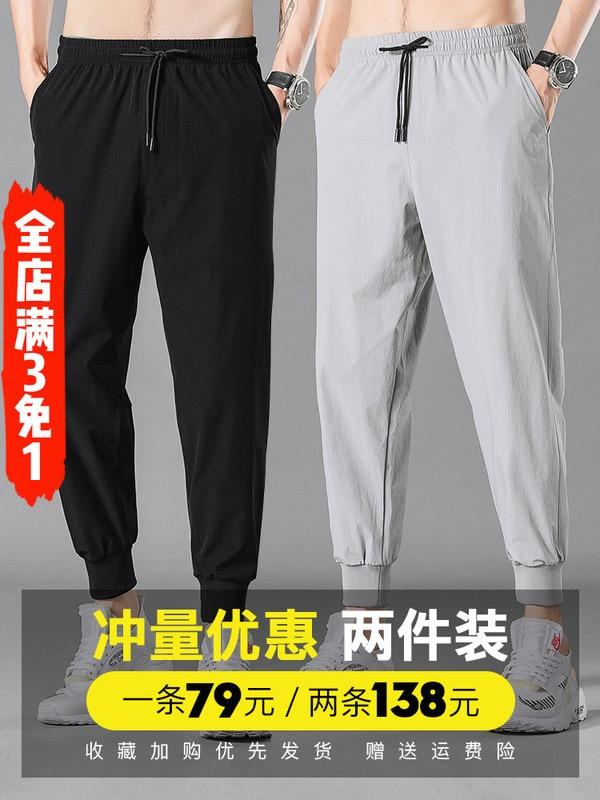 Pants Men Summer Thin Capri Viscose Athletic Pants Loose Casual Pants Capri Trend Popular Brand Versatile Men's Trousers
