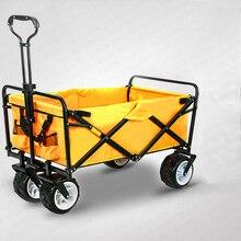 Складная складная хозяйственная тележка пляжная тележка 600D ткань Оксфорд Портативная багажная тележка для отдыха на природе рыбалки