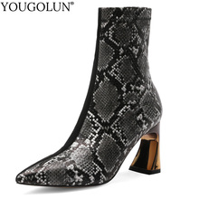 Snake Ankle Boots Women Autumn Winter Ladies Shoes Fashion High Strange Style Heels A347 Woman Black Apricot Pointed Toe Boots