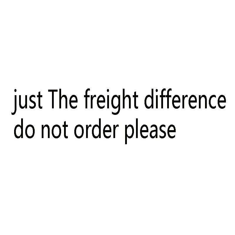 Только разница в стоимости перевозки, не оформляете заказ