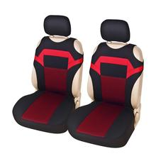 auto interior supplie 2pcs Universal Car Seat Cover Fit Most Cars with Tire Track Detail Car Styling Car Seat Protector Hot Sale universal auto car seat cover auto front rear chair covers seat cushion protector car interior accessories 3 colors