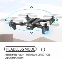 S167 2.4G/5G WIFI FPV 720P/1080P HD Camera GPS 120 Degree Wide-angle Drone Folda