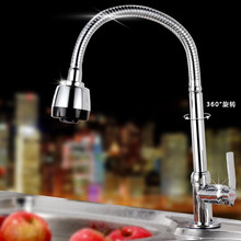 2020 Chinese High Quality Faucet Kitchen Supplies A1031
