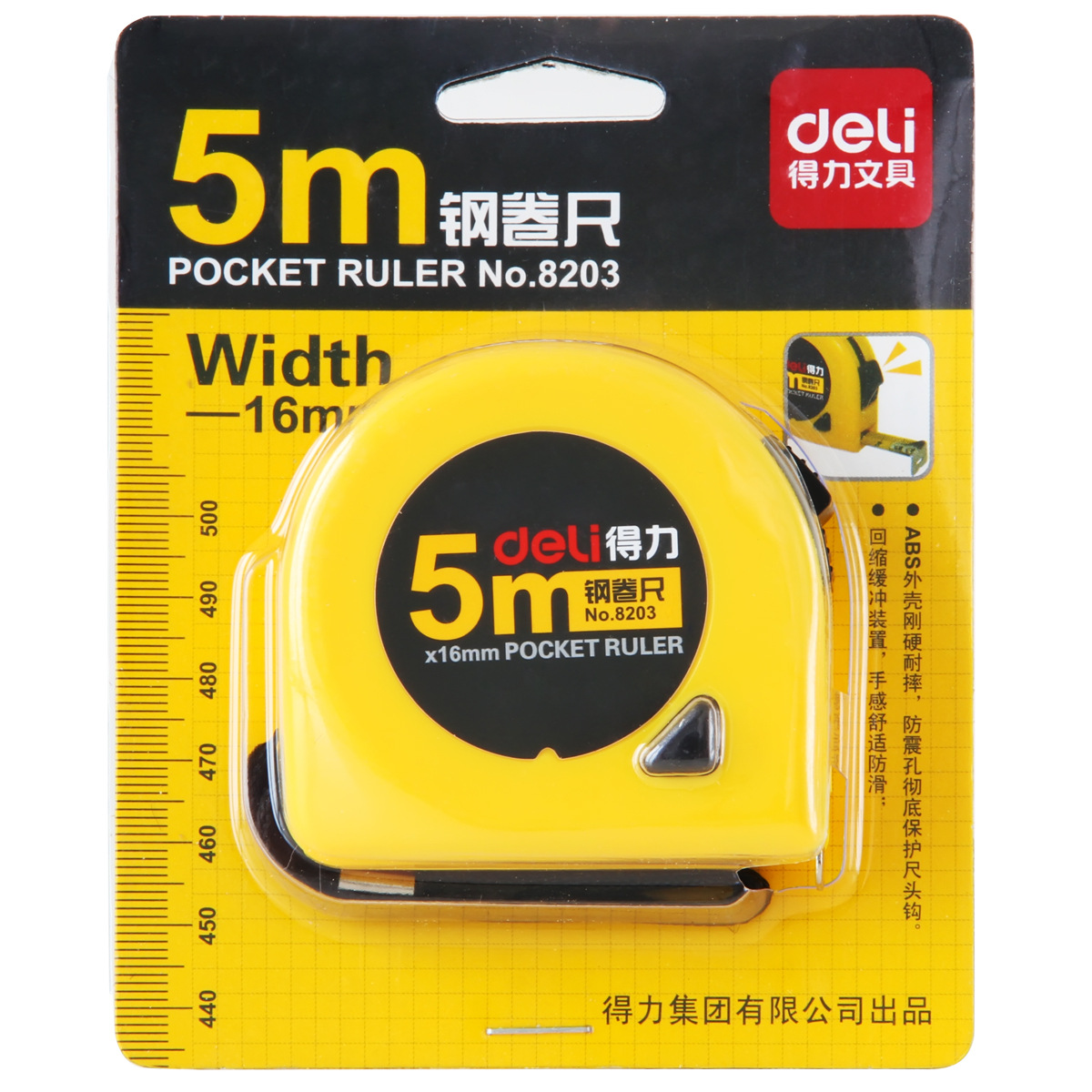 Deli 8203 Steel Tap 5 M Stainless Steel Belt Hook Convenient Carriable Tape Measure Work Site Furniture Measuring Tools