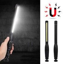 COB LED Flashlight Mechanic Searchlight Rechargeable  Military Flashlight Portable Lighting Work Inspection Repair Lamp