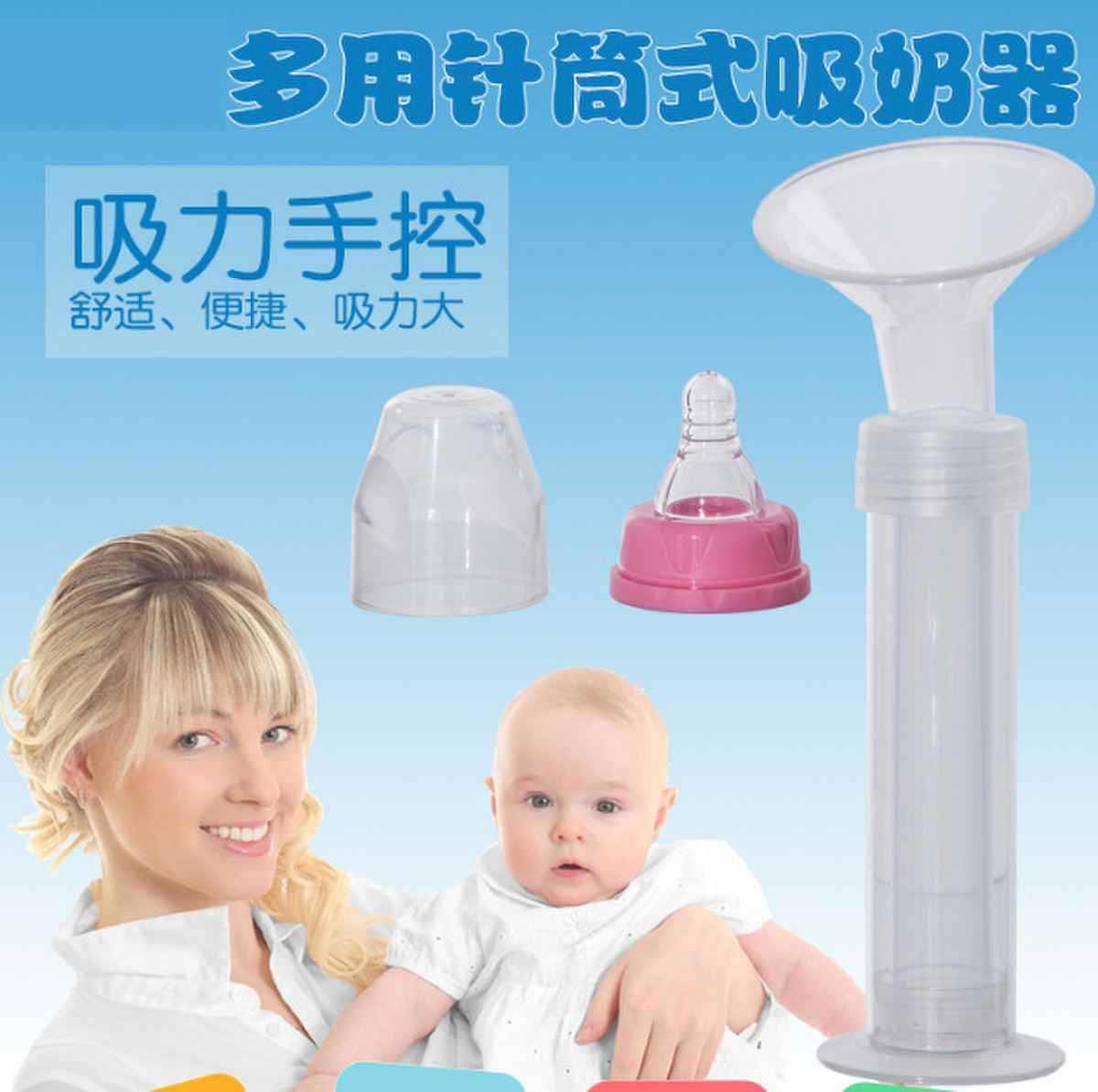 Milker Maternal Force Breast Milk Syringe Breast Pump Straw Kids Pacifier Pregnancy And Birth Milking Manual Needle Feeding Bott