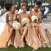 Luxury Dark Champagne Tulle Bridesmaid Dresses With Beads Ap