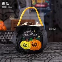 Halloween Foldable Pumpkin Bag Candy Gift Portable Basket Treat Or Trick Halloween Decoration Bag Halloween Festival Supplies