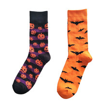 Girls Cute Funny Printing Socks Autumn Women Sports Socks Pumpkin Bat Novelty Fun Long Socks Casual Wear Socks Gifts Long Socks(China)