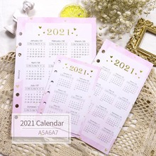 1sheet Cute 2021 Calendar A5 A6 A7 Notebook Index Divider for 6 Holes Diary Binder Monthly Planner Colorful Card Paper