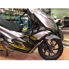 Modificado accesorios de la motocicleta pcx125 pcx150 pcx lado guardia parachoques Crash bar marco de protección para pcx125 pcx150 pcx 2018-2021