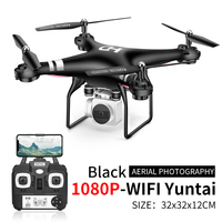 RC Drone HD Quadcopter Folding Aerial Drone Large Endurance UAV FPV Wifi Image Transmission Foldable Altitude Hold Helicopter