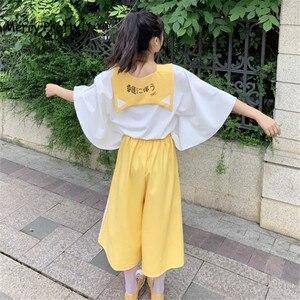 Image 4 - Merry Pretty harajuku sailor collar sweet white t shirt yellow wide leg pants 2 piece set women spring summer clothing set girl