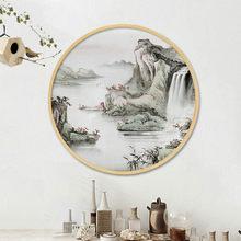 Cadres Photo ronds en bois, cadeau créatif, bricolage, support mural, affiche, décoration de bureau à domicile
