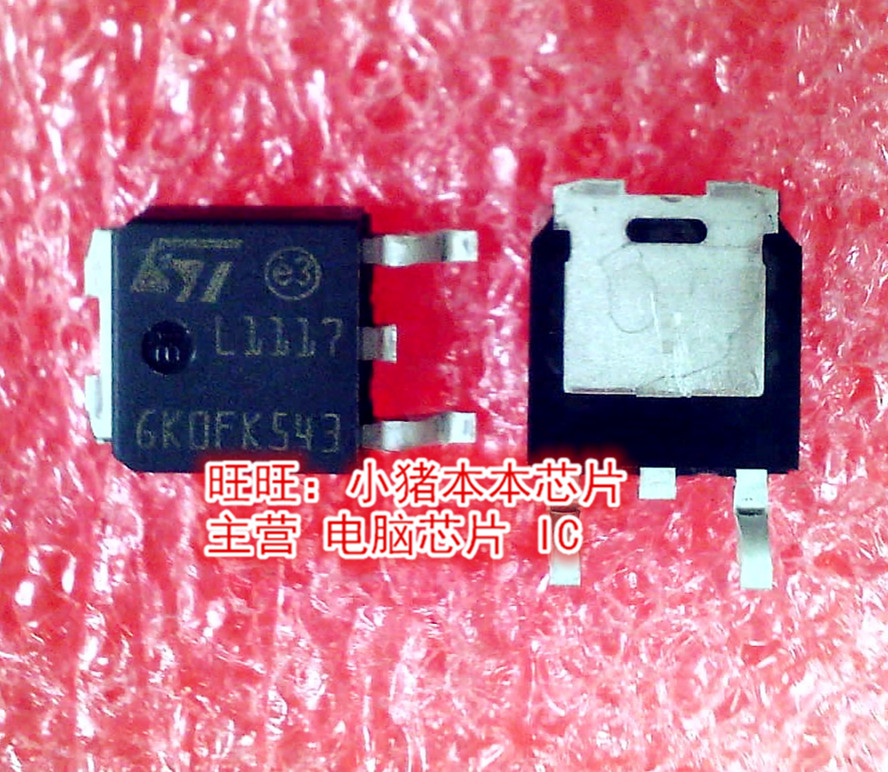 STMicroelectronics LD1117ADT33TR TO-252-2 DPAK