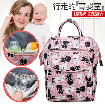 Diaper Bag 2019 Korean-style New Style Modern And Trendy women MOTHER #8217 S Bag Shoulder Hand Multi-functional Large-Volume Mom Diap tanie i dobre opinie Geometric Pattern 36 55l 4619187