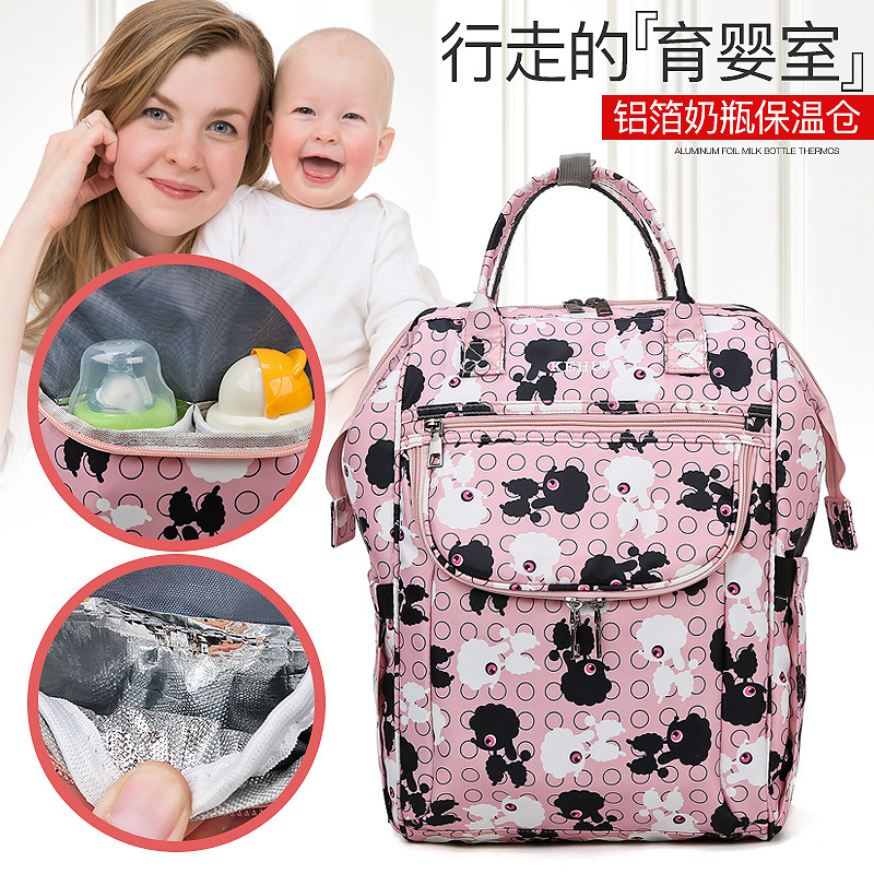 Diaper Bag 2019 Korean-style New Style Modern And Trendy/women MOTHER'S Bag Shoulder Hand Multi-functional Large-Volume Mom Diap