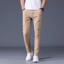 Spring Autumn Mens Pants Solid Color Breathable Long Men Loose Trousers Korean Casual Comfortable