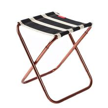 Folding Stool Aluminum Alloy Mazar Portable Barbecue Fishing Chair Camping Accessories Travel Mazar For Outdoor Hiking folding stool aluminum alloy mazar portable barbecue fishing chair camping accessories travel mazar for outdoor hiking