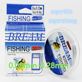 30M carp fishing  bream line Super Strong Monofilament nylon Japanese Material NYLON Saltwater