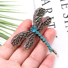 Movie Coraline Dragonfly Hair Clip Hairpin Pins Brooch Filigree Lace Pattern Metal Hairpins for Women Christmas Jewelry Gift hairpin lace entry tutorial crochet hairpin pattern style pattern daquan hand knitted practical stitch technique woven books