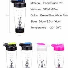 600 мл электрическая Автоматизация протеиновая шейкер блендер моя бутылка для воды автоматический механизм Кофе Молоко умный миксер посуда для напитков