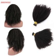 I Tip Hair Extensions Human Hair Afro Kinky Curly 4B 4C Brazilian Remy Human Hair Extensions Hair Bulk Black Color For Women100g
