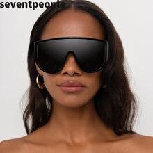 Цельные большие квадратные солнцезащитные очки для женщин 2020