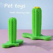 Segurança da saúde kong cão brinquedos para cães pequenos yorkshire terrier escova de dentes de limpeza para o cão de borracha filhote de cachorro ventosa mastigar brinquedo