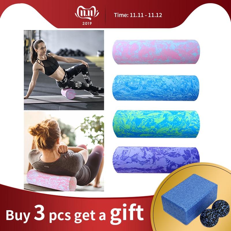45/60CM Iridescent Cloud Yoga Foam Roller Pilates Block High-density Floating Roller GYM Fitness Body Massage Roller