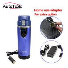 12v/24v copo de aquecimento do carro automático 350ml com adaptador de carregador de cigaratte caneca de ebulição para café/chá/leite do bebê chaleira de viagem do carro