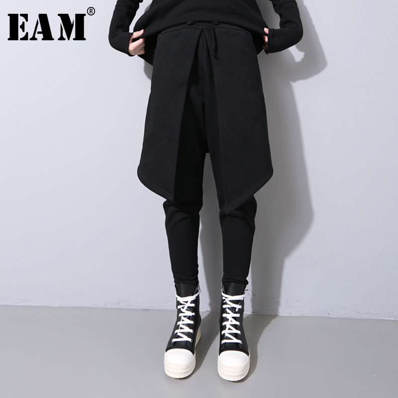 [EAM] High Elastic Waist Balck Split False Two Leisure Trousers New Loose Fit Pants Women Fashion Tide Spring Autumn 2020 1H012