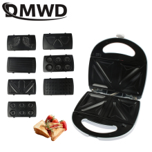 DMWD многофункциональная сэндвич-машина для булочек, вафель, тостер, пончики, сковорода для барбекю, мини-машина для выпечки завтрака, 7 тарелок, 110 В
