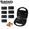 Многофункциональная машина для приготовления яиц DMWD  для булочек  вафель  тостеров  пончиков  барбекю  сковороды  мини-машина для выпечки на ...
