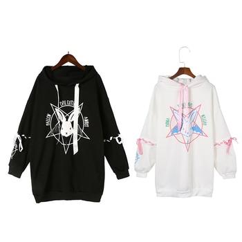 Harajuku Pentagram Print Lace Up Women Fleeces Hoodies Gothic Punk Oversize Velvet Hooded Sweatshirt Pullover Streetwear lace up velvet teddy