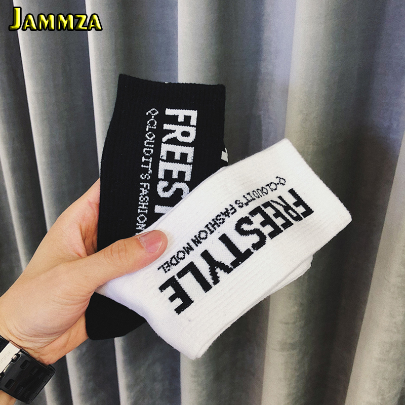 Men New Fashion Street Skateboard Socks Hiphop Women Cotton Solid White Black Socks Harajuku Sporty Letter Freestyle Funny Socks
