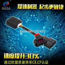 Спортивный мощный бустер для автомобильного привода электронный