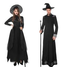 Halloween role playing wizard adult men and women costume cosplay