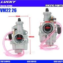 Mikuni Carburetor VM22 26mm 110cc 125cc Pit Dirt Bike ATV Quad PZ26 Performance Carburetor Part