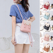 2019 Hot Simple Fashion Womans Color Collision Small Backpack  Retro Style Student Daily Bag Girls C55