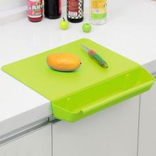 Wonderlife 2-in-1 kuchenna deska do krojenia antypoślizgowe składana deska do krojenia z otworem do cięcia deska do krojenia deska do krojenia kuchni rzeczy tanie tanio CN (pochodzenie) Pojedynczy element pakietu Rectangle Ce ue Bloki do krojenia Ekologiczne NONE