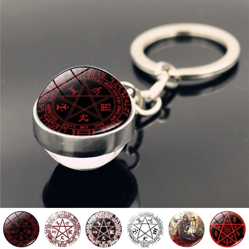 Hellsing Alucard Pentagram Keyring Keychain Charms Jewelry Fashion Double Side Glass Ball Key Chain Ring Holder For Men Women