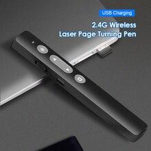 2.4GHz Wireless Flip Pen USB Charging PPT Presentation Powerpoint Pointer Red Light Lithium Battery Pointers