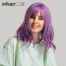 Inhaircube 14Long Wave Women Synthetic Wigs PurPle Dark 2 Colors with Bangs Fake Scalp Natural Daily Party Use Free Shipping