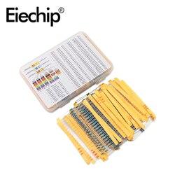 1460pcs/lot 1/4W Resistance 1% Metal Film Resistor Assorted Kit (1 ohm ~ 1M ) 73 Kinds *20pcs DIY Resistors set